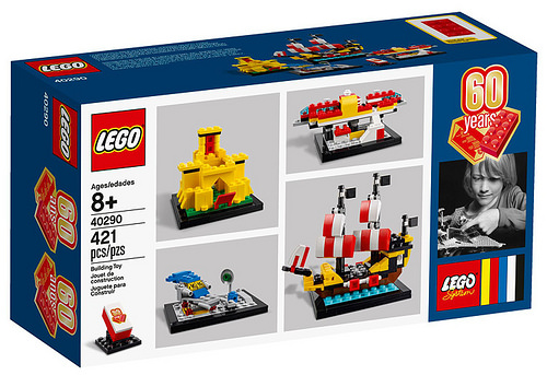 Lego store discount coupon